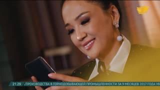 На телеканале «Хабар» стартует новое ток-шоу с одной из самых известных ведущих