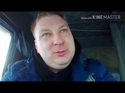 Дальнобой по Сибири и ДВ на 5ти тоннике. Рейс Новосибирск- Хабаровск
