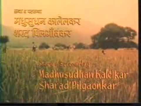 geet gaata chal hindi movie free downloadinstmank
