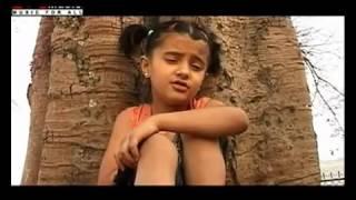 Sanima ko maya bharat raut  youtube video URL;http   youtu be sTVGW1gGDBE
