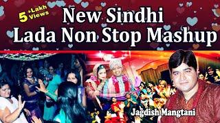Sindhi Lada Non Stop Mashup | Jagdish Mangtani | Sindhi Weddin…