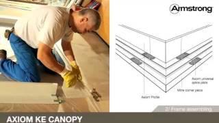 Установка подвесного потолка Axiom Knife Edge Canopy(На видео наглядно представлен процесс установки подвесного потолка от Armstrong Axiom Canopy., 2011-05-16T09:43:40.000Z)