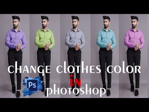 How To Change Dress Color In Adobe  Photoshop  | World Of Tech| 2020