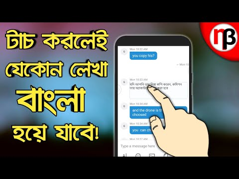 BEST Translator App For Android 2018 | Must Try | NETBID