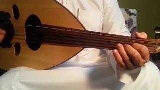 learn to play oud عزف اغنية ايوه محمد عبده / عزف عود الأستاذ جاسم العيادة