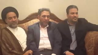 #عالي #البحرين  وفد من جمعية الوفاق يزور الاستاذ مهدي أبو ديب