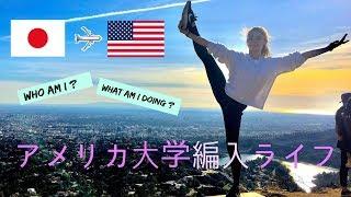 [学生 & イントラのアメリカンライフ!] みなさんこんにちは!Rinaです...