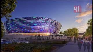 Новая ледовая арена