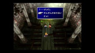 【PS4 FF7 HD】FINAL FANTASY VII HD #1