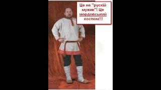 Звідки взялися русскіє Їх культура та назви міст