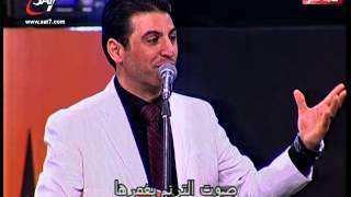 احسبها صح ٢٠١٢ - ترنيمة افتح يارب عيون شعبك - زياد شحادة