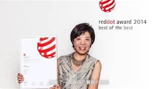 【知本設計 PROAD】為得獎而設計 vs 為設計而得獎|#蔡慧貞 Jennifer