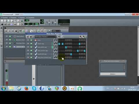 Linux multimedia studio видео уроки