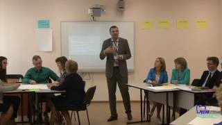 Современный урок: пути  достижения нового качества образования. Федоров О.Д.