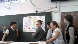 Урок с психологом.Наш класс 5