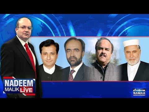 Nadeem Malik Live - SAMAA TV - 03 Oct 2017