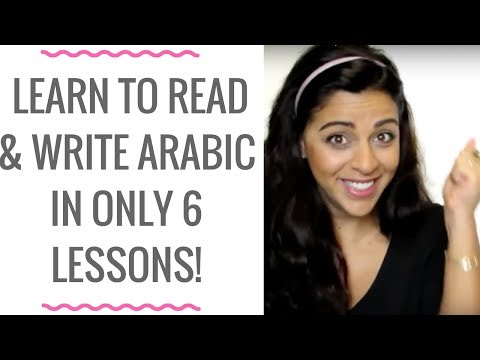 Read and write anything in arabic in only 6 lessons travel