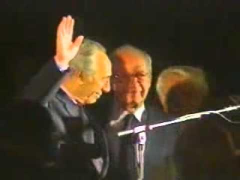 Yitzhak Rabin Assassination 1995