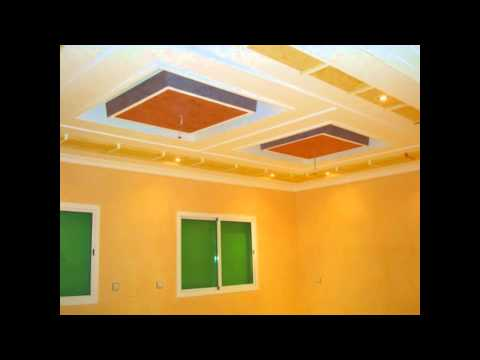 peintre intérieur / décoration / - YouTube