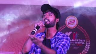 Phir Mujhe Dil Se Pukar Tu || Mohit Gaur || Rajasthan Film Festival