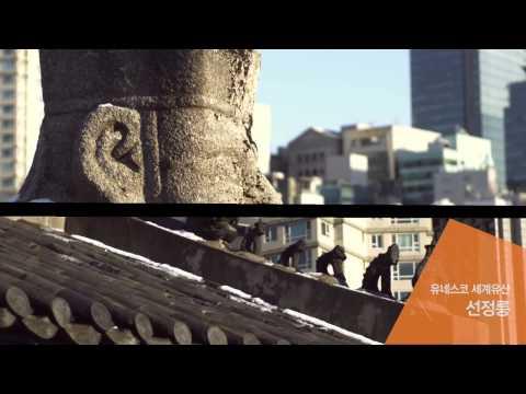 2014 강남구 홍보영상