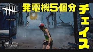 発電機5個分のスーパーチェイス【2018_11_17】