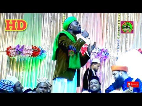 SHABBIR BARKATI NEW NAAT - 30 November 2018 | REHMATTULLIL ALAMIN CONFERENCE KOLKATA