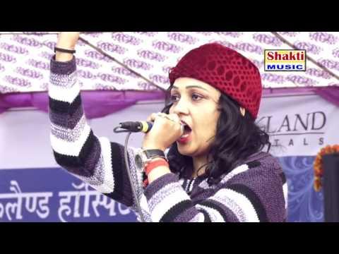Super Rajputana    नाम तै धरती हालै    Latest Ragni 2017     Poonam Tyagi     MY  Music