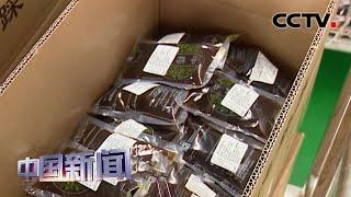 [中国新闻] 两会代表委员:建议将中医药纳入国家传染病防治体系 | CCTV中文国际