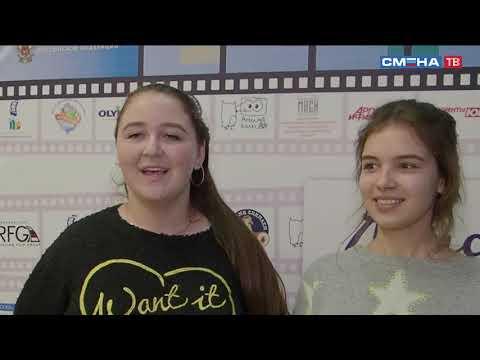 Премьера фильма «На берегу мечты» для юных киноакадемиков в ВДЦ «Сменва»