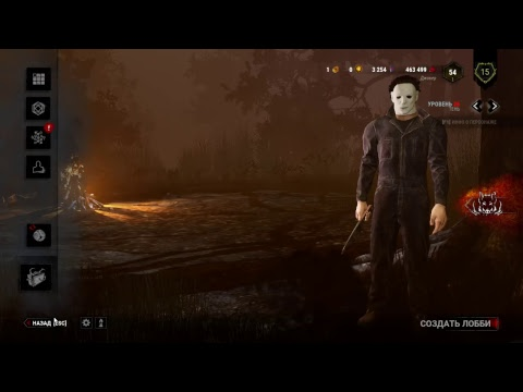 Dead by DayLight-Маньяки