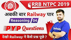 10:40 AM - RRB NTPC 2019 | Reasoning by Deepak Sir | Previous Year Paper Questions