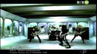 Sex Machineguns - Aijin 28