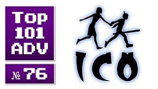 Top 101 Action-Adventures aller Zeiten #76 » ICO (2001)