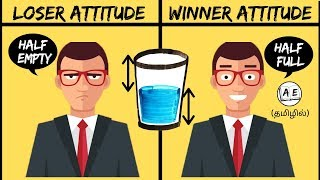4 HABITS OF SUCCESSFUL PEOPLE POSITIVE ATTITUDE IN TAMIL YOU CAN WIN BOOK IN TAMIL almost everything