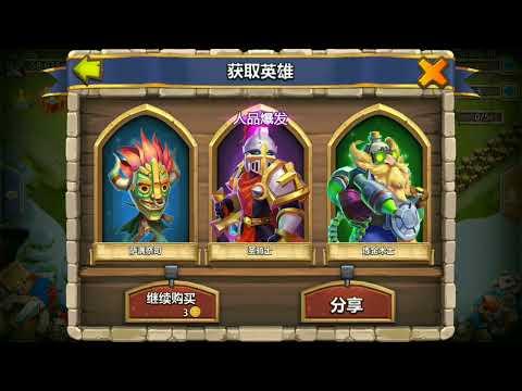 Tencent Castle Clash, Roletando Gemas, 8k