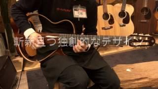 【新製品】YAMAHA SLG200NW入荷致しました!【イシバシ楽器心斎橋店】