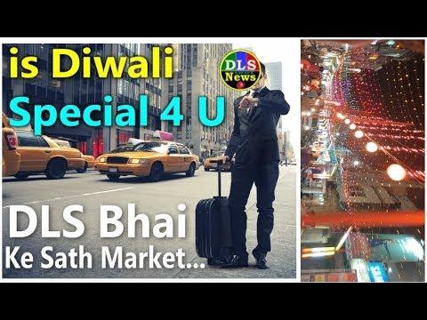 Happy Diwali 🎆 by DLS Bhai...! 👍 Special 4 U @ DLS News