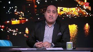 مهيب عبدالهادي تعلقياً على أزمة بوطيب: أقفلوا على فرقتكوا