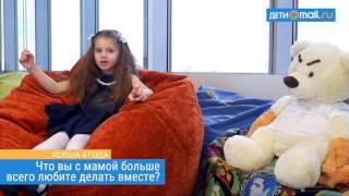 Дети говорят о мамах