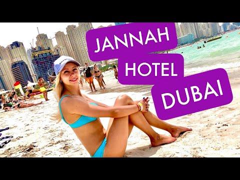 Dubai 2018 наши каникулы