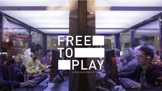 Free to Play: The Movie (Chinese)