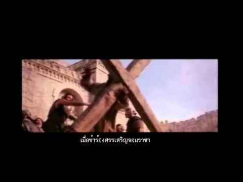 Song Of Christain by - Footprints-เมื่อข้าร้อง(When I praised God).mpg