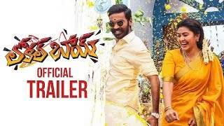 Local Boy Official Trailer | Dhanush | Sneha | Mehreen | Manastars