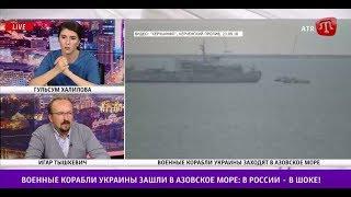 видео «КРИМСЬКИЙ ПРЕЦЕДЕНТ»