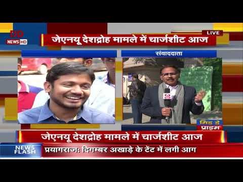 Mid Day Prime @ 1PM (Hindi) | 14/1/2019