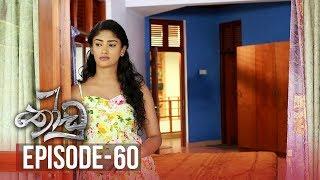 Thoodu | Episode 60 - (2019-05-08) | ITN Thumbnail