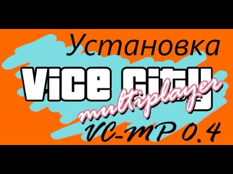 Vc Mp 0.4