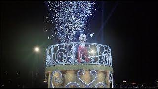 """We Love Mickey!"" 大街投影盛演"