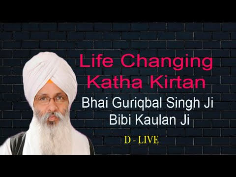 D-Live-Bhai-Guriqbal-Singh-Ji-Bibi-Kaulan-Ji-From-Amritsar-Punjab-22-June-2021